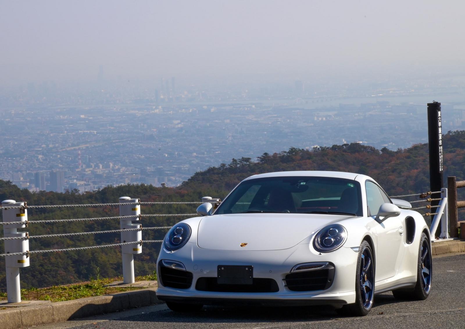 911 (曖昧さ回避) - 911 - JapaneseClass.jp